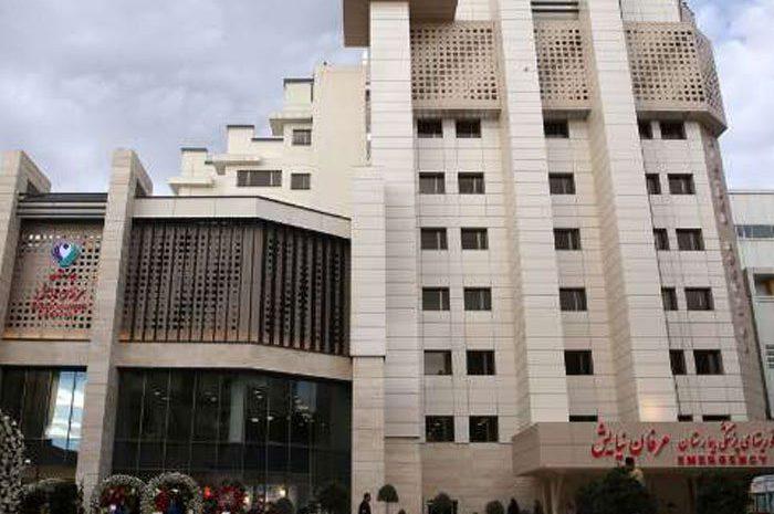 پخش زنده مراسم افتتاحیه بیمارستان عرفان 2